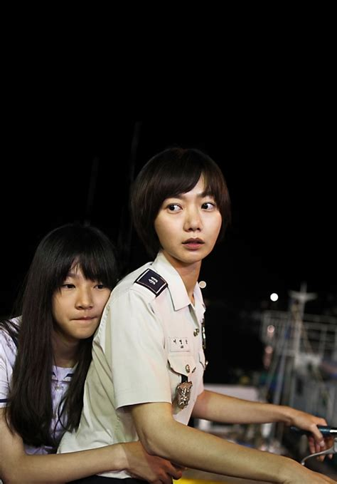 Dohee-ya / A Girl at My Door « Favourites Film Festival