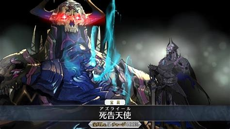 FGO Servant Spotlight: King Hassan Analysis, Guide and