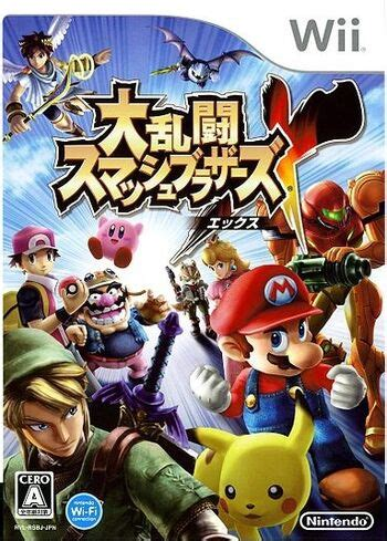 Brawl Revision 2 Iso Download - supportlistings