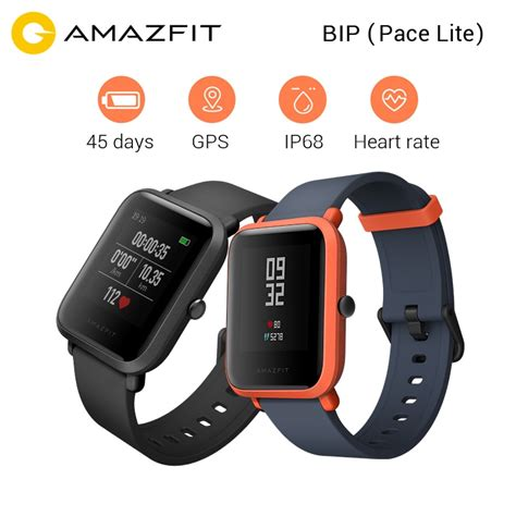 Xiaomi Huami Amazfit Bip Youth Edition (Pace Lite) Smart