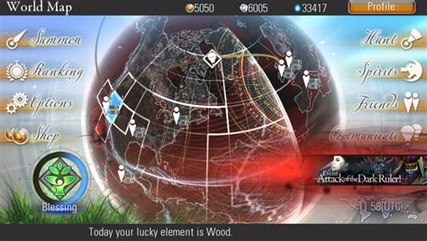 Destiny of Spirits PS Vita Trophy Guide & Road Map - Guide