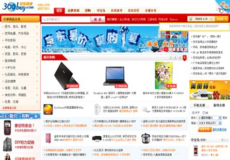 Top 10 online shopping sites in China - China
