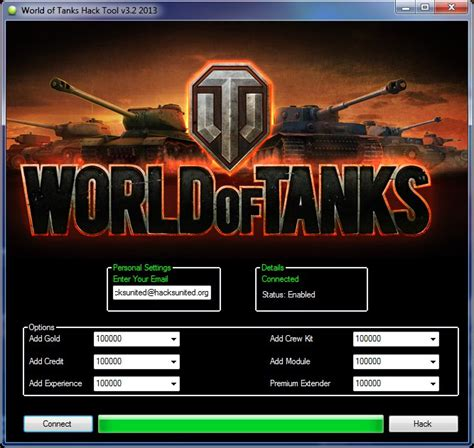 World Of Tanks Hack Cheats Tool Online 2020 - [SOLVED