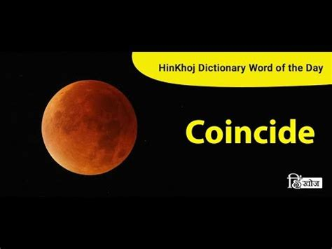 Meaning of Coincide in Hindi - HinKhoj Dictionary - YouTube