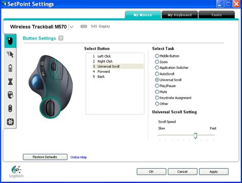 My M570 cannot be customized using Logitech software